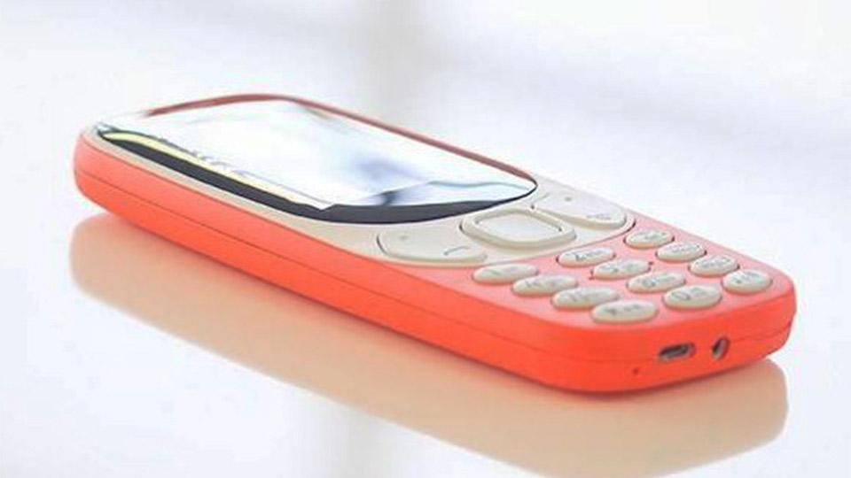 قیمت گوشی ارد 5310